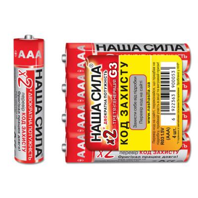Батарейка Наша Сила R3 tray G3 X2 (ААА)