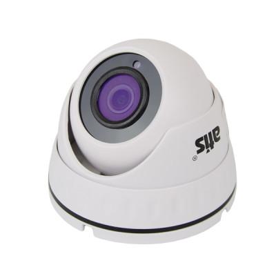 MHD-відеокамера ATIS AMVD-2MIR-20W/2.8 Pro