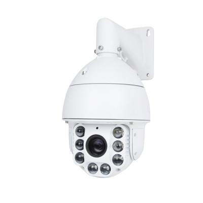 Відеокамера ANSD-20H2MIR200AT Speed Dome кольорова для відеоспостереження