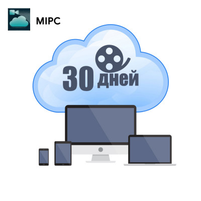 Код для активації хмарного зберігання на 1 місяць Cloud Access number для P2P камер ATIS