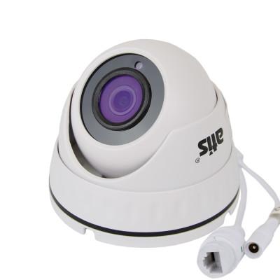 IP-відеокамера 2 Мп ATIS ANVD-2MIRP-20W/2.8A Prime+ для системи відеоспостереження