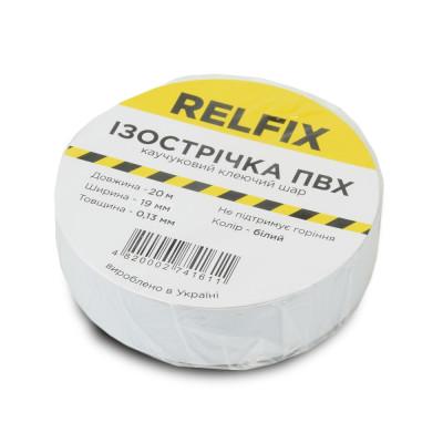 Ізострічка Relfix 19 мм х 20 м біла