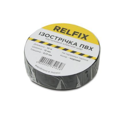 Ізострічка Relfix 15 мм х 10 м чорна